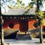 Shaolin Kloster / Provinz Henan