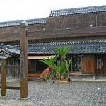 Ninjahaus bei Iga Oeno