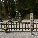 Grabstätte von Takamatsu Sensei