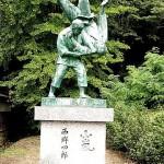Judo Statue zum Gedenken an Jigeru Kano