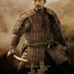last samurai 3
