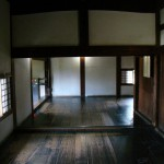 Kamakura Castle von innen, vol.3